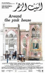 Poster Pink House copie
