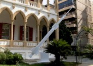 01-In front of  the Haigazian Univeristy, Beirut
