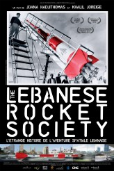 LEBANESE_ROCKET_SOCIETY_Poster_FR-LRes copie